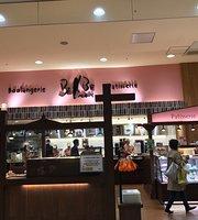 Cafe Bellbe, Yokohama World Porters
