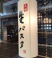 Kamakura Pasta Yokohama World Porters