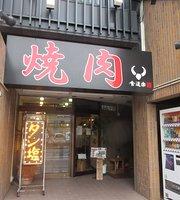 Yakiniku Restaurant Kuidoraku Ekinan