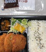 Katsuretsu-An Skybldg
