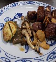 Steak Land Tsuruushikan