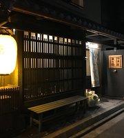 Ginmi-Ya Nanairo