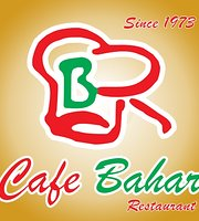 Cafe Bahar & Restaurant