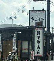 Minokichi