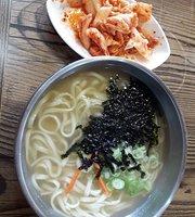 Rak Bean Noodles Soup