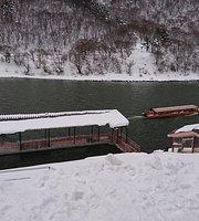 Mogamigawa River Boat