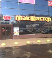 Makmaster
