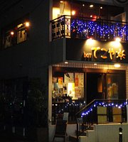 Bar Decoya