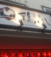 Torihashi