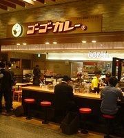 Go Go Curry Piole Himeji Station Stadium
