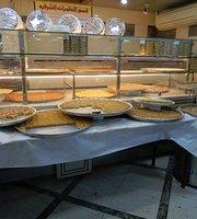 Al-Sufara Bakery