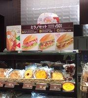 Doutor Coffee Shop Toei Otemachi