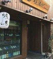Shirokiji Okinawa Honten