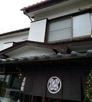 Mikizushi