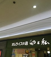 Tamagotowatashi Shinjuku Sabunado