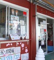 Ararechanchi, Saitama Factory Shop