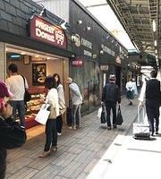 Mister Donut JR Nishikokubunji Shop