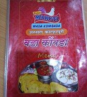Maruti Family Restaurant