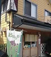 Tamagawa Toraya Kanai