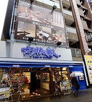 Karaoke no Tetsujin Shimbashi SL Hiroba
