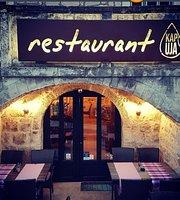 Restaurant Kap uja