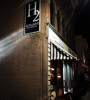 H2 Huth & Harris Wine Merchants