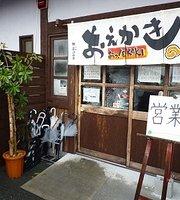 Bokunchi no Ramen Oekaki