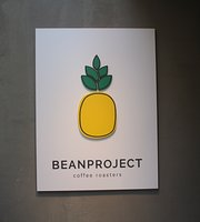 BEANPROJECT Yeonnam