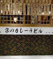 Mimiko Kyoto Porta