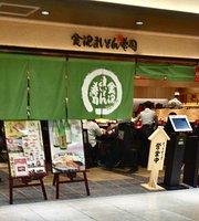 Kanazawa Maimon Sushi Kyoto Station Porta