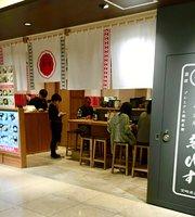 Ebisu Kyoto Porta