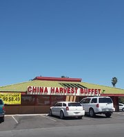 China Harvest Buffet