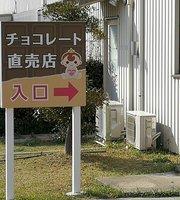 Yuraku Confectionery Retail Stores