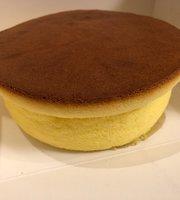 The Supreme Cake