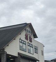 Live Fish Restaurant Hanaso Nabari