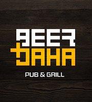 Beer Daha Pub