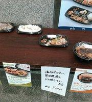Ootoya Sendai MT