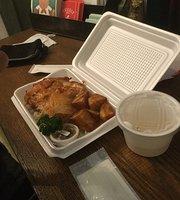 New York Chicken Grill Temmabashi Honten