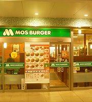 Mos Burger Niigata Station