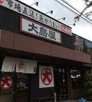 Gatten Restaurant Oshimaya Kawagoe Matoba