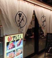 Senzan Yokohama Tsuruyacho