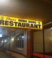 Chan's Hong Kong Restaurant