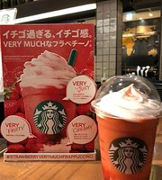 Starbucks Coffee Namba Walk
