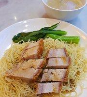 Yum Cha Changi