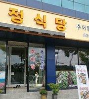 Jeongsik Dang