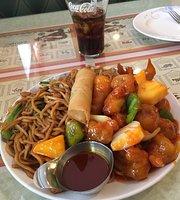 T2 Yan Chinese Cuisine