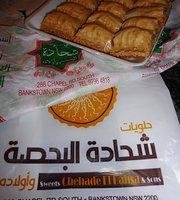 Chehade El Bahsa & Son Sweets