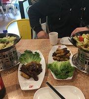 Northeast Restaurant