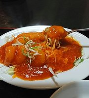 Taiwanese Food Kinkirin
