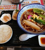 Chinese Dining Nanatsu-Boshi